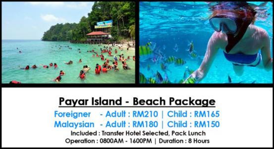 Payar Beach